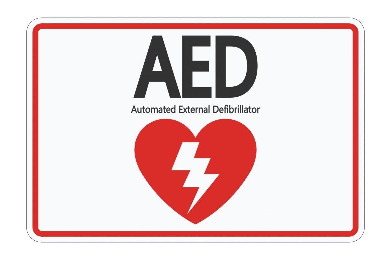 AED - defibrylator ratuje życie. Pierwsza pomoc.
